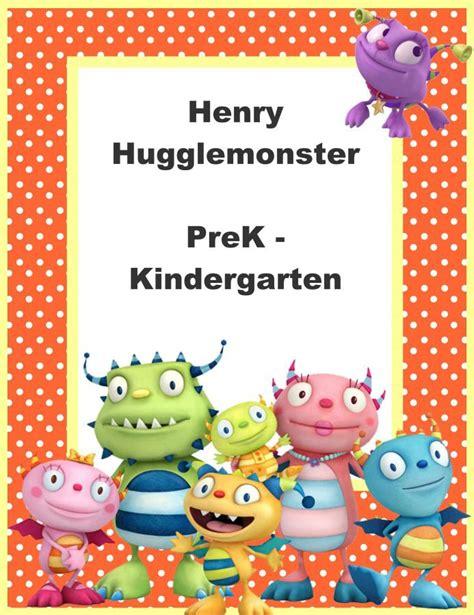 henry hugglemonster pre  kindergarten pack