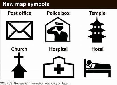 Japan Symbols Map Maps Tourist Language Swastika