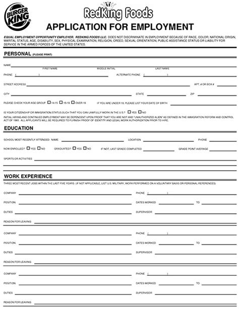 application cuisine burger king application form sle forms