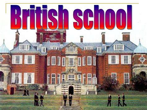 British School  презентация онлайн