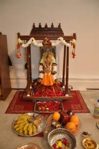 recipes and procedures for varalakshmi nombu home decor