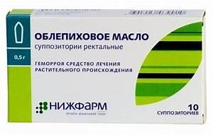 Подушка от геморроя красноярск