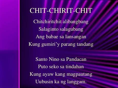 Chitchiritchit Alibangbang Lyrics