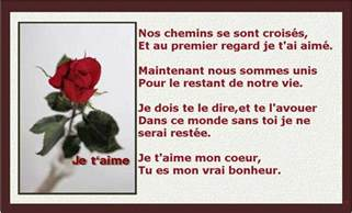 texte pour mariage texte d 39 amour pour mariage invitation mariage carte mariage texte mariage cadeau mariage