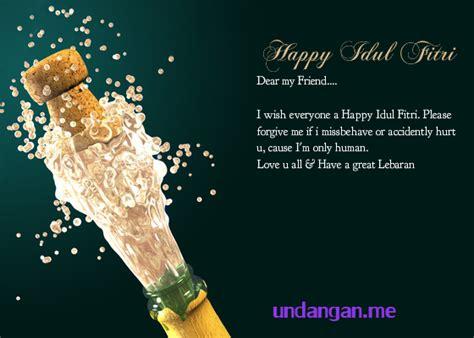 greeting message  idul fitri undanganme