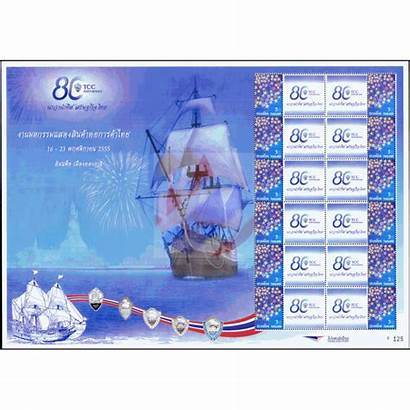 Stamp Thailand Personalized Exhibition Sheet