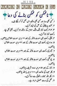 Urdu Wazifa Com, Check Out Urdu Wazifa Com : cnTRAVEL