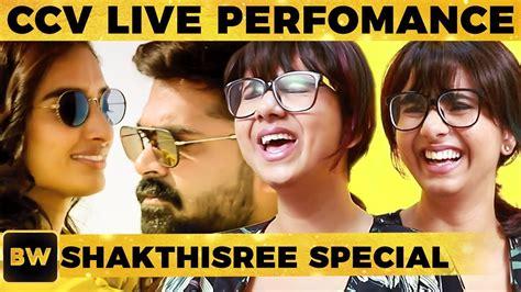 Chekka Chivantha Vaanam Songs Live Performance By