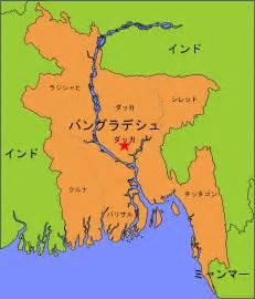 バングラデシュ:バングラデシュ - 愛知県日進市・国際協力NGO AHI アジア保健研修所