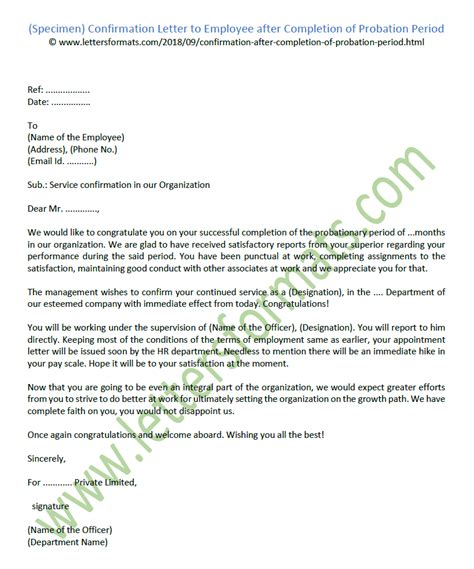 confirmation letter  employee  completion