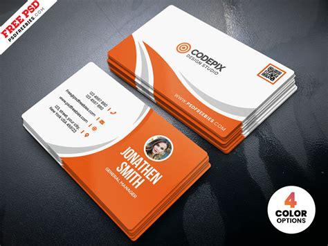 simple business card design  psd uxfreecom