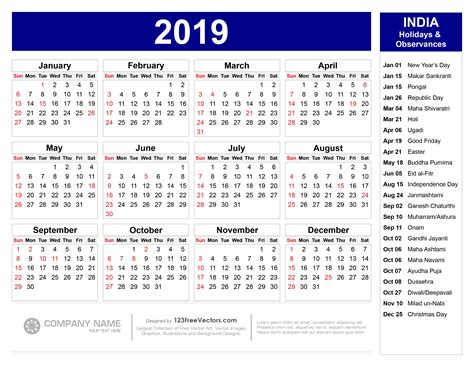 calendar indian holidays