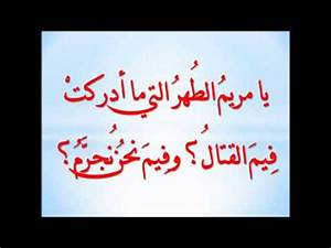 شعر عن اسم مريم اهلا ومرحبا بكم بمنتديات صقور الابداع موضوعنا اليوم