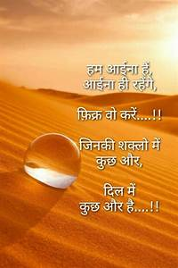 17 Best Hindi Quotes on Pinterest | Gulzar poetry, Mirza ...