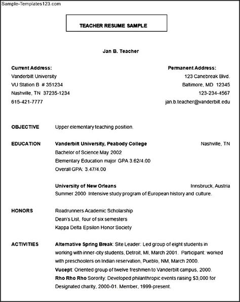 class resume exle template sle templates