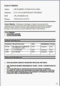 key skills for mechanical engineer fresher resume bcom fresher resume format
