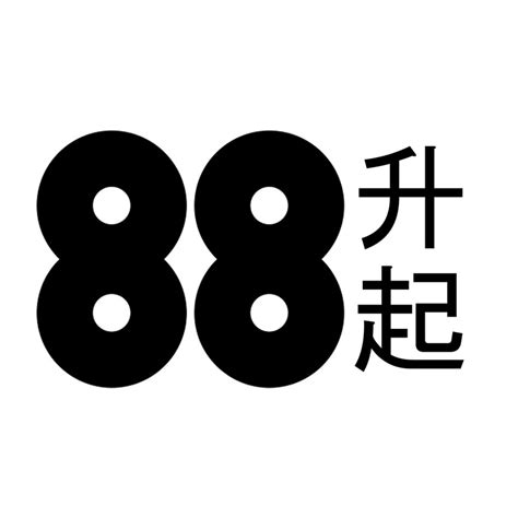 quot 88rising logo with chinese characters quot photographic prints by anthony726 redbubble