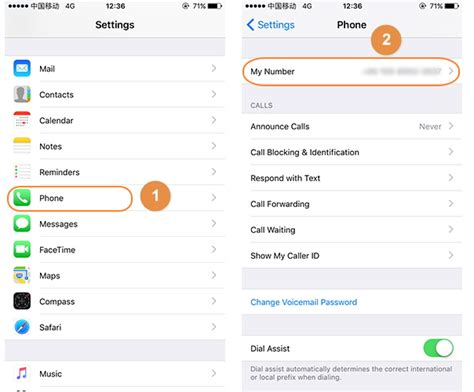 how to find your phone number iphone top 3 ways for how to find phone number on iphone
