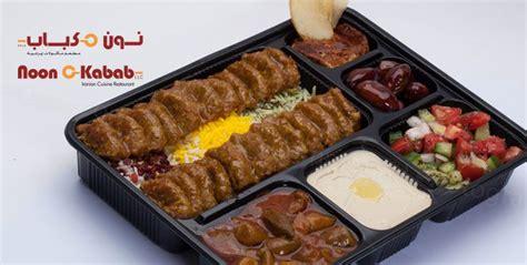 special iftar box  noon  kabab iftar desserts