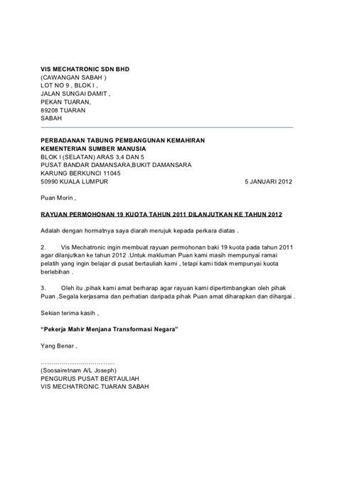 contoh surat rayuan ditolak surat rayuan vis ptpk