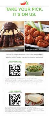 31753 Free Dessert Coupon Chilis by Chilis Coupons Free Appetizer Or Dessert With Your