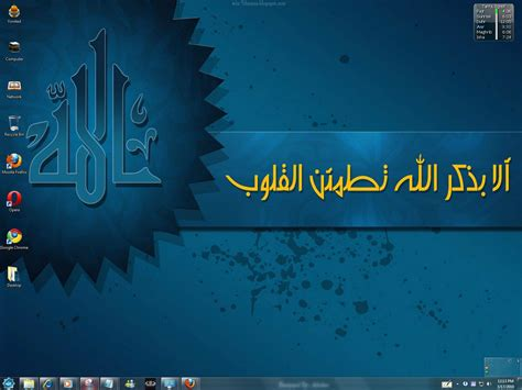 theme bureau windows 7 windows 7 islamic windows 7 theme