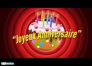 anniversaire de mariage 10 ans carte joyeux anniversaire fan de 123 cartes