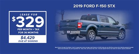 Tuttle Ford by Tuttle Click Ford New Used Ford Car Dealership In