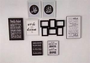 29 Ide Hiasan Dinding Kamar Dan Ruang Tamu Islami Terbaru ...