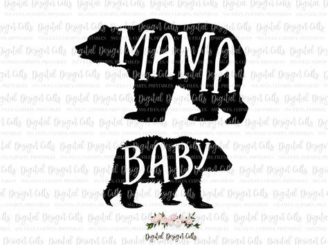 Momma and baby bear crossing 6th at the creek just now. Mama Bear Baby Bear SVG png Cutting File Mama Bear Baby