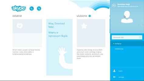 skype jak zmienić zdjęcie profilowe