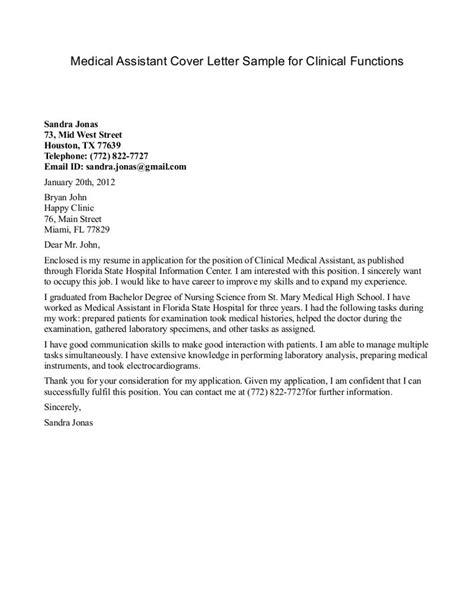 resume cover letter medical httpwwwresumecareerinfo
