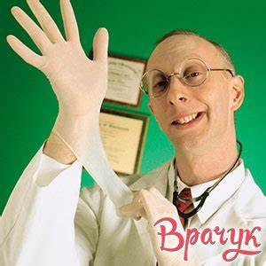 Какой врач геморрой лечение
