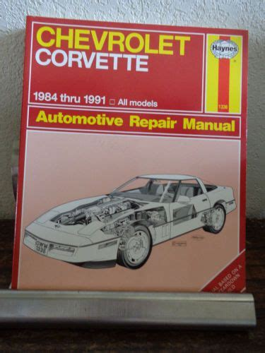 what is the best auto repair manual 1984 pontiac 1000 engine control purchase haynes chevrolet corvette auto repair manual 1984 1991 all models 24041 1336