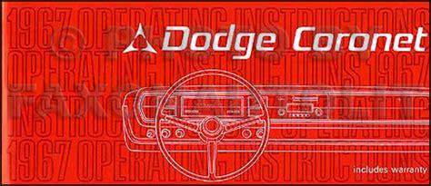 Dodge Hot Rod Performance Clinic Program Original