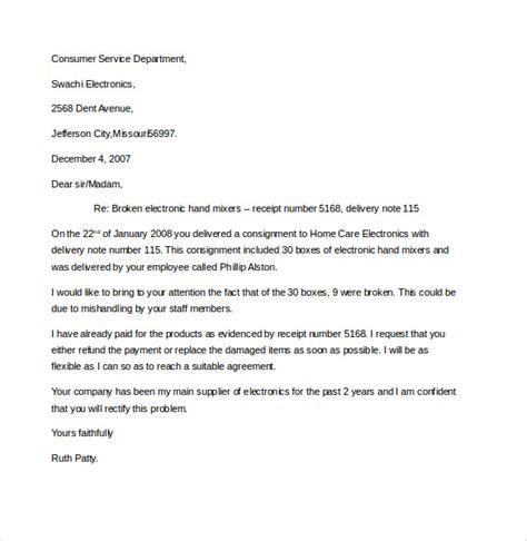 complaint letter   word  documents