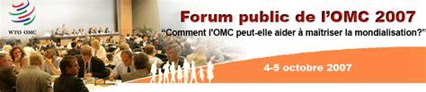 siege de l omc forum de l omc 2007 comment l 39 omc peut aider
