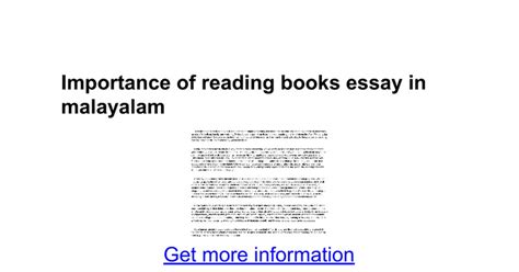 Importance Of Tool Essay by Importance Of Reading Books Essay In Malayalam Docs