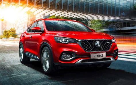 Mg hs is a fully fledged suv with fuel efficiency. MG HS: Un nuevo crossover de la marca británica