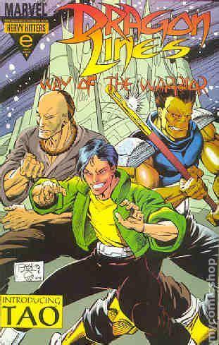 dragon lines    warrior  comic books
