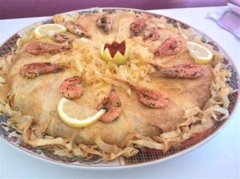 cuisine marocaine pastilla aux fruits de mer recette pastilla au poisson et aux fruits de mer 750g