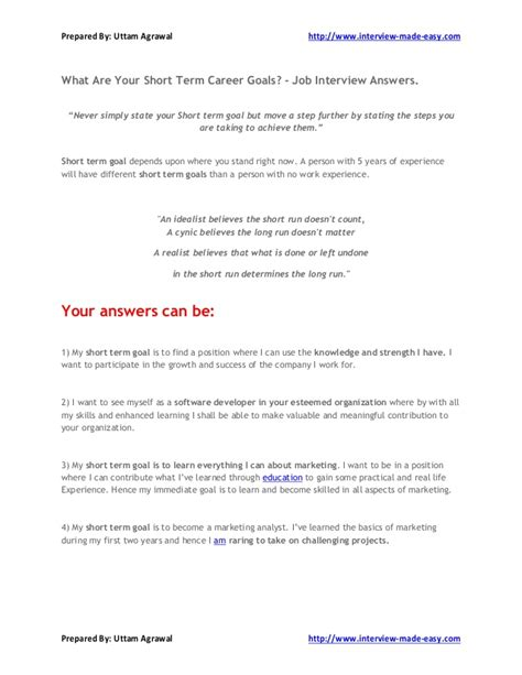 what are your professional goals what are your short term career goals interview answers
