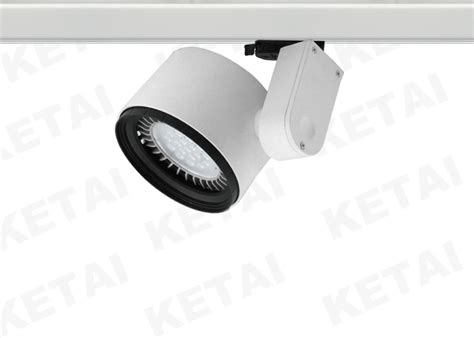 led track lighting fixtures mht8556h