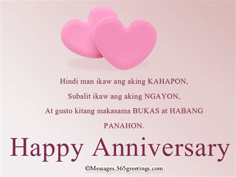 Tagalog Anniversary Messages 365greetingscom