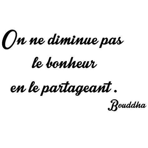 phrase chambre bébé sticker citation on ne diminue pas le bonheur bouddha