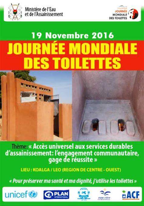 journee mondiale des toilettes journ 233 e mondiale des toilettes 233 dition 2016 le message du ministre de lefaso net l