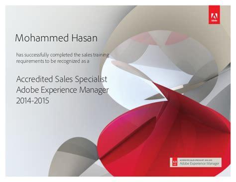digital marketing accreditation adobe digital marketing aem sales specialist accreditation
