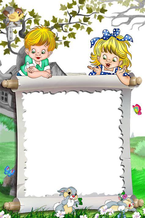 cadre vide enfant