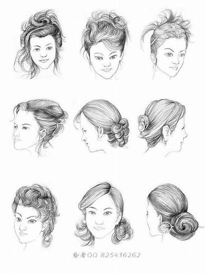 Hair Drawing Sketch Hairstyles Woman Draw Drawings