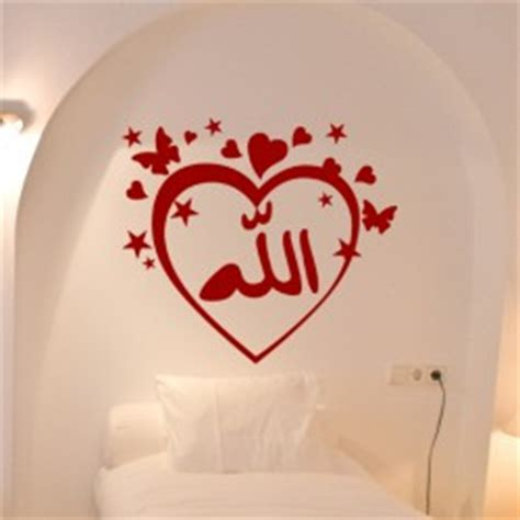 stickers islam chambre madeco stickers